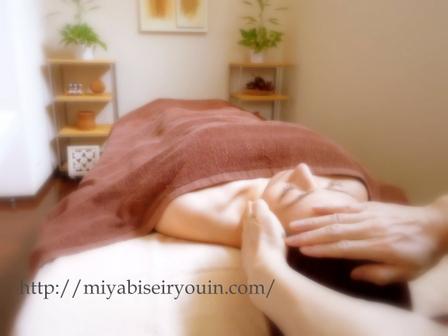 豊橋市整体アロマリンパセラピー肩こり腰痛足のむくみ目の疲れハンドケアフェイシャルエステ